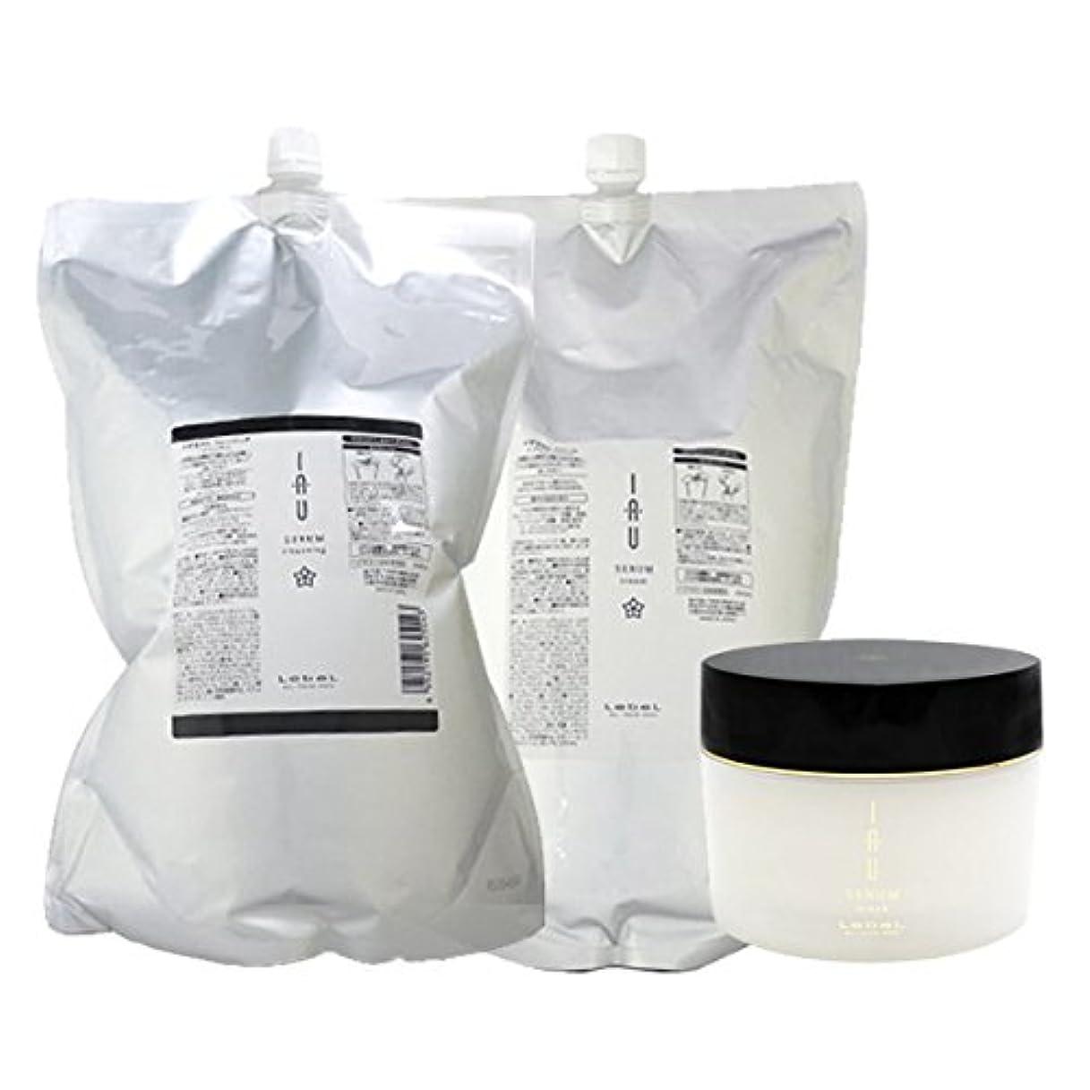 聖人デザート教えルベル イオ セラム クレンジング(シャンプー) 2500mL + クリーム(トリートメント) 2500mL + マスク 170g 3点セット 詰め替え lebel iau serum