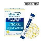 森下仁丹 ヘルスエイド® ビフィーナR (レギュラー) 30日分 ビフィズス菌 乳酸菌 オリゴ糖
