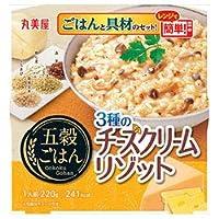 丸美屋 五穀ごはん 3種のチーズクリームリゾット 220g×6個入×(2ケース)
