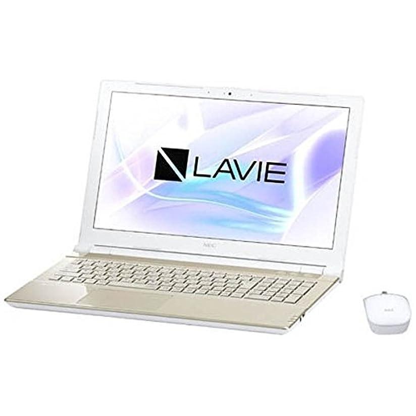 リール流行足音NEC PC-NS700JAG LAVIE Note Standard