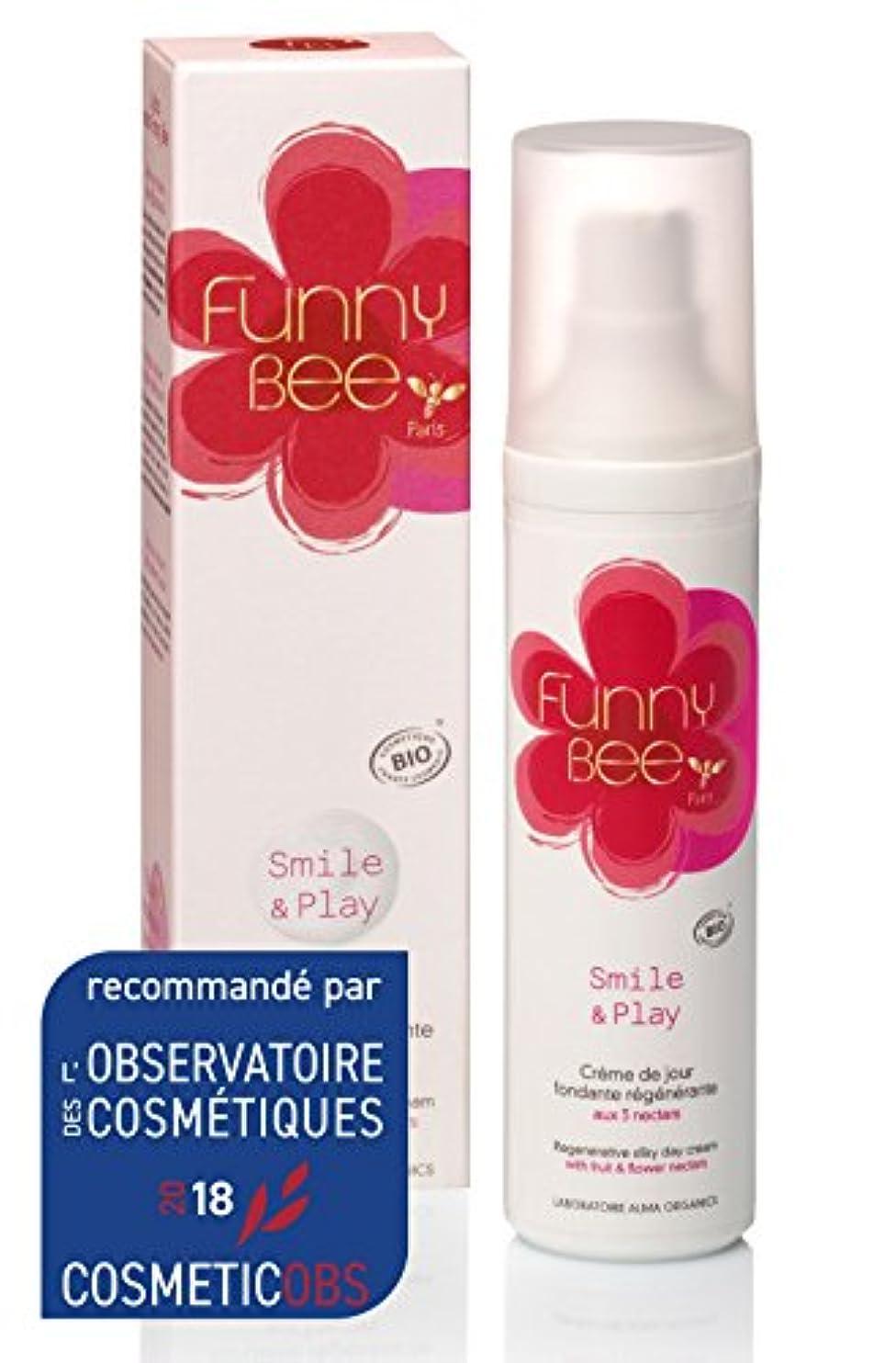 ベアリング反応する巻き取りFunny Bee Paris(ファニービーパリ) スマイル&プレイ 50ml