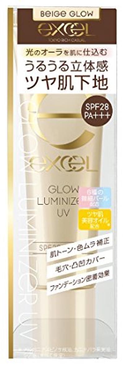 マイルド相手最初エクセル グロウルミナイザー UV GL02 ベージュグロウ
