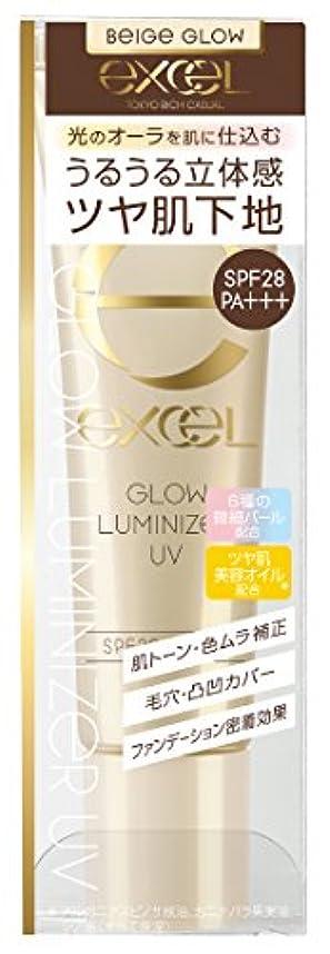 代数水平憂慮すべきエクセル グロウルミナイザー UV GL02 ベージュグロウ