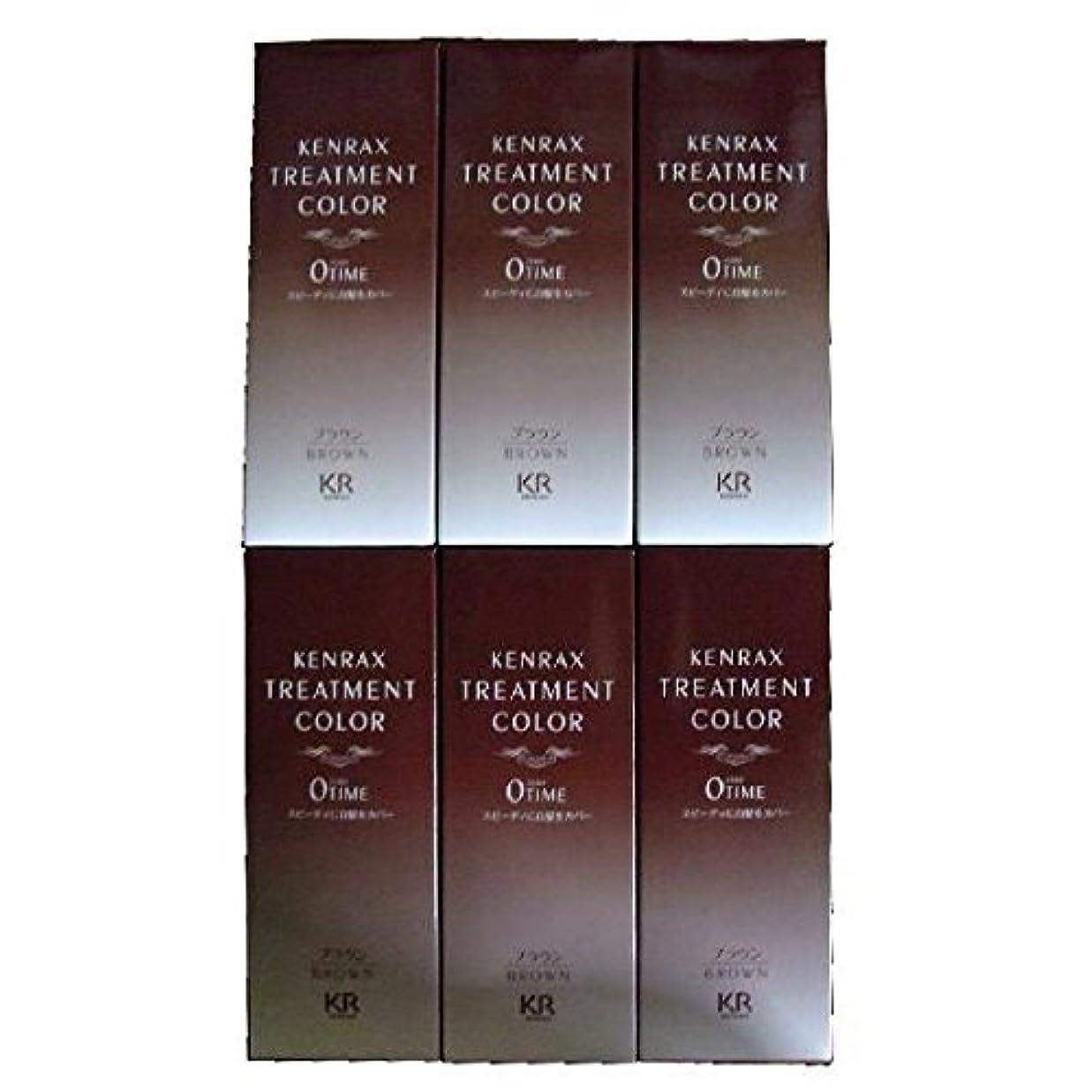 擬人化工業用色合いケンラックス トリートメントカラー ブラウン(染毛料)160g[ヘアマニキュアタイプ] 6個セット