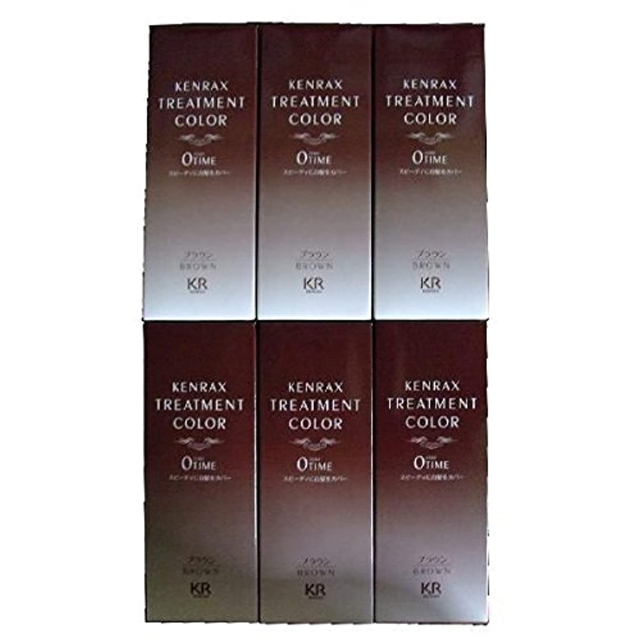 熱望する受信社員ケンラックス トリートメントカラー ブラウン(染毛料)160g[ヘアマニキュアタイプ] 6個セット