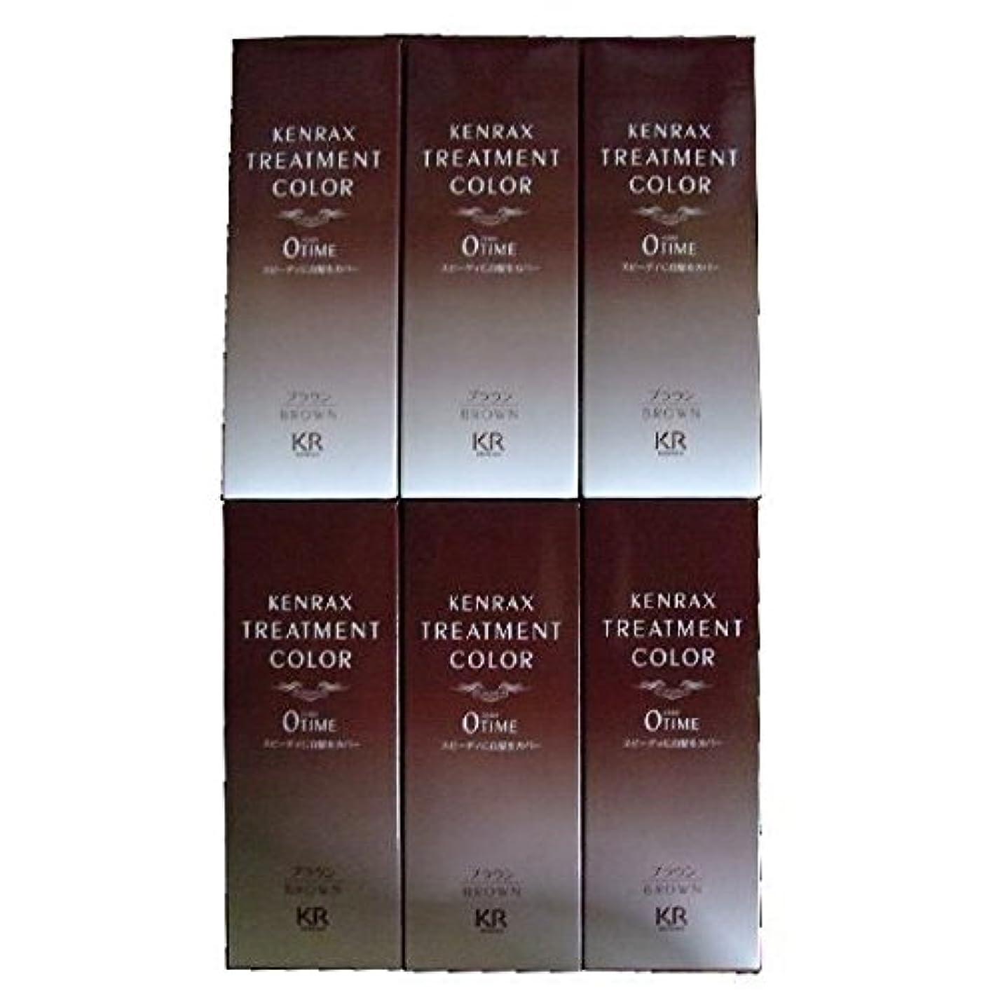 耳流出コジオスコケンラックス トリートメントカラー ブラウン(染毛料)160g[ヘアマニキュアタイプ] 6個セット