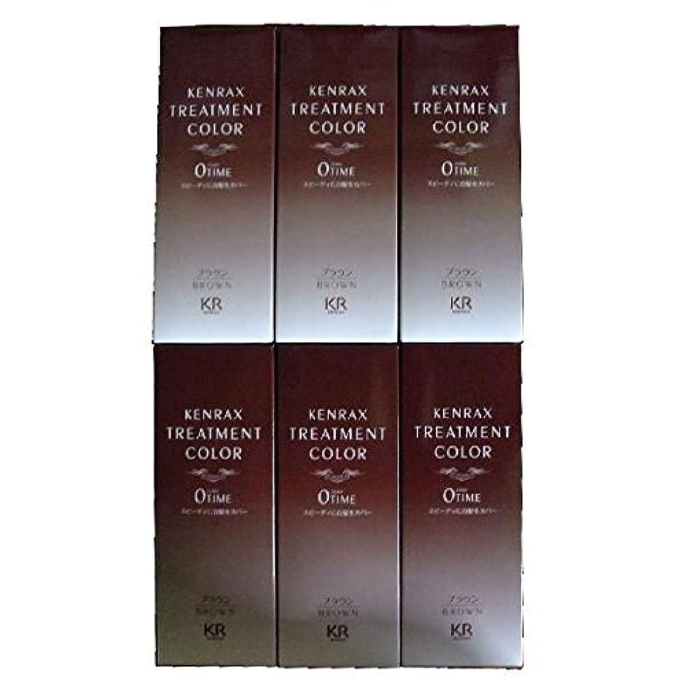 コンペチェリー監督するケンラックス トリートメントカラー ブラウン(染毛料)160g[ヘアマニキュアタイプ] 6個セット