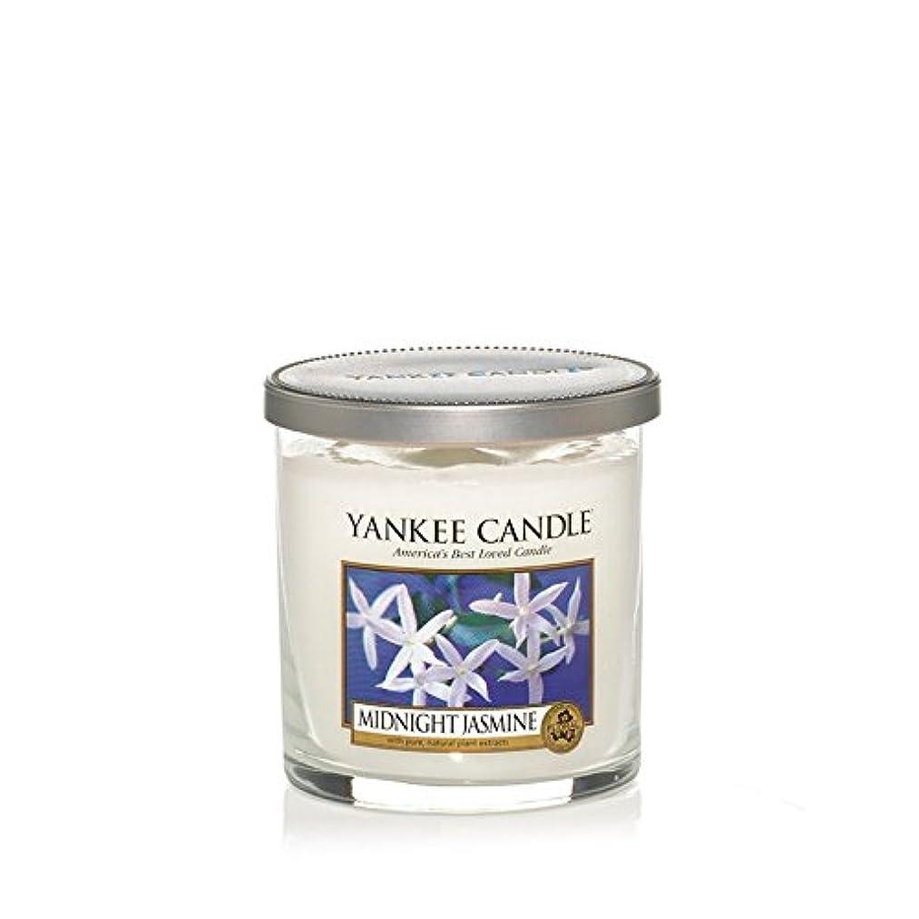 電化する申し込むカプセルYankee Candles Small Pillar Candle - Midnight Jasmine (Pack of 6) - ヤンキーキャンドルの小さな柱キャンドル - 深夜ジャスミン (x6) [並行輸入品]