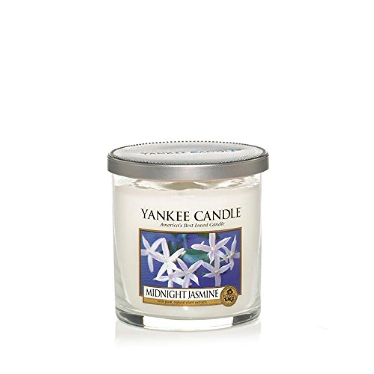 指導する灌漑フィクションYankee Candles Small Pillar Candle - Midnight Jasmine (Pack of 6) - ヤンキーキャンドルの小さな柱キャンドル - 深夜ジャスミン (x6) [並行輸入品]