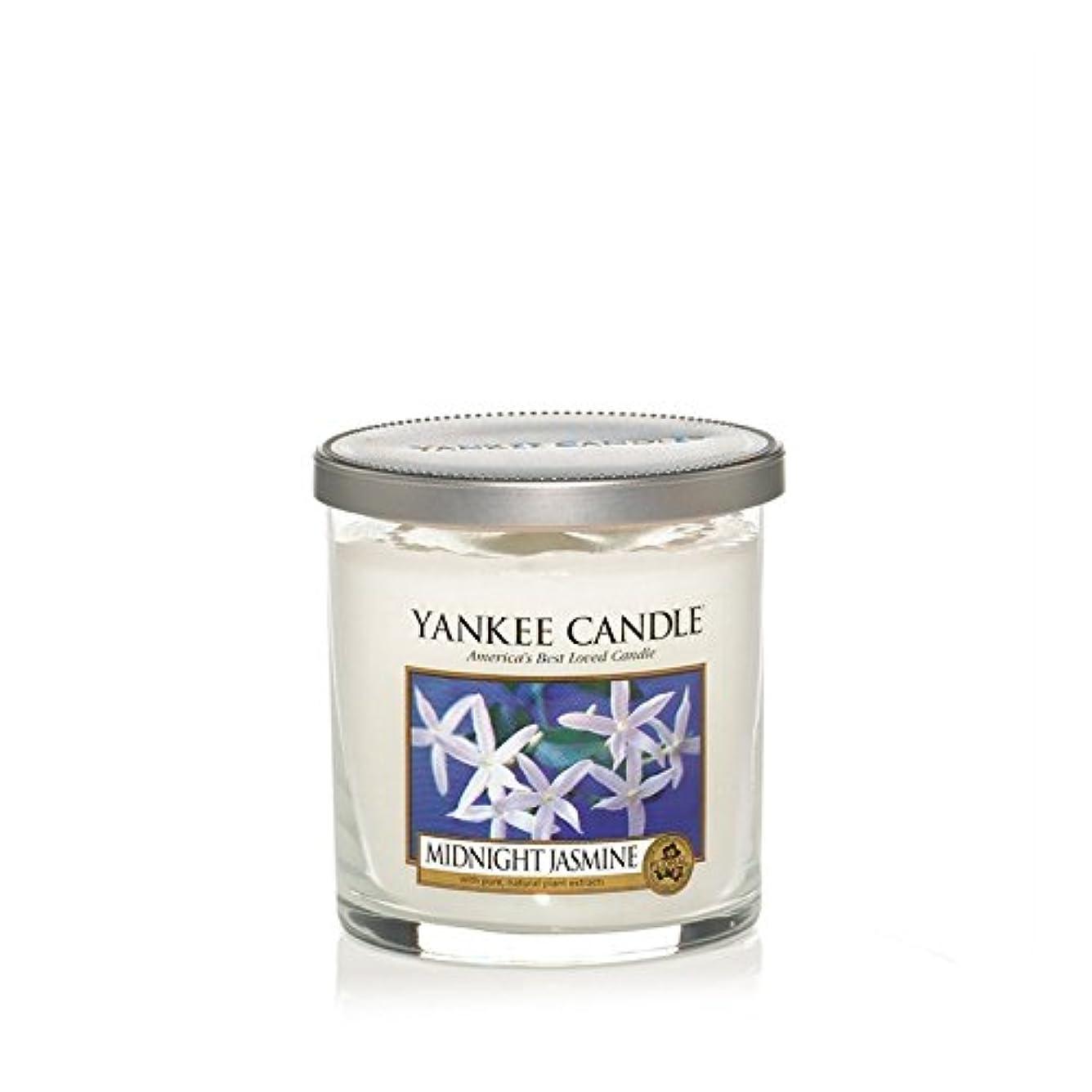 ケントこしょう降臨Yankee Candles Small Pillar Candle - Midnight Jasmine (Pack of 6) - ヤンキーキャンドルの小さな柱キャンドル - 深夜ジャスミン (x6) [並行輸入品]