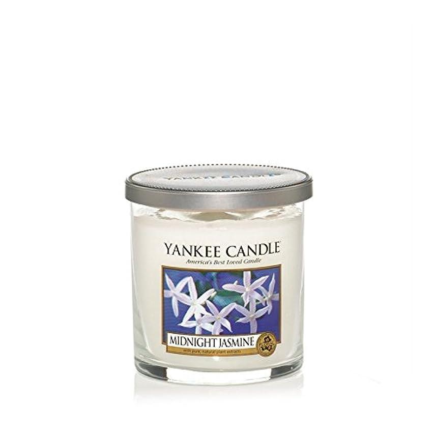 締め切り利点狂気Yankee Candles Small Pillar Candle - Midnight Jasmine (Pack of 6) - ヤンキーキャンドルの小さな柱キャンドル - 深夜ジャスミン (x6) [並行輸入品]