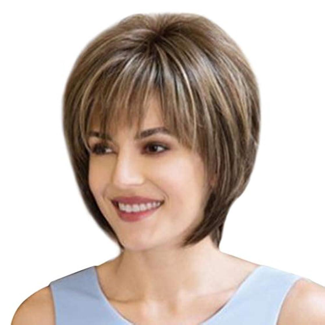 趣味通訳マージCinhent 8インチファッション合成ストレートショートレディースウィッグふわふわ染色天然のリアルな髪の毛のかつら女性のファイバー
