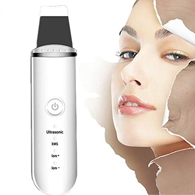 周辺士気難しい顔の皮膚スクラバーブラックヘッドリムーバーヘラ、イオン毛穴クリーナー電気、にきび面皰ExtractorのUSB充電式、ツールクレンザーデッドスキン除去ピーリング4モード?フェイシャルマッサージリフティング