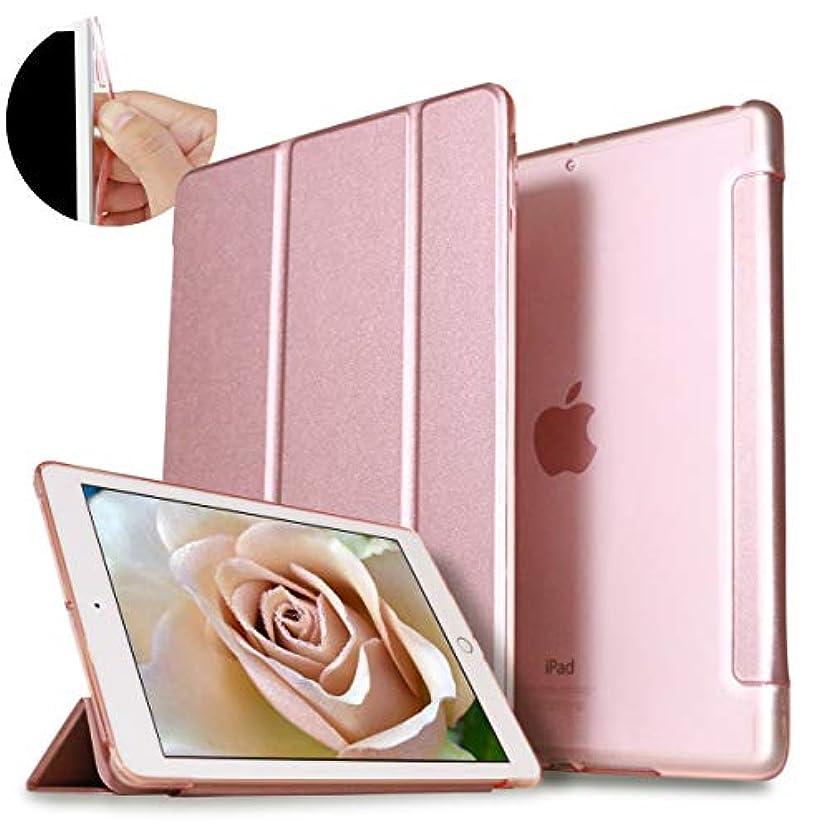 キモい通り抜けるスーパーマーケットAQUA/アクア iPad ケース iPad Air3 10.5インチ 2019年モデル 新型 iPad Pro 10.5-inch(A1701, A1709)兼用 ソフトTPUサイドエッジタイプ スマートカバー ケース 三つ折り保護カバー クリアケース 自立スタンド?オートスリープ機能 軽量?極薄タイプ 角割れにくく長持ち (iPad Pro 10.5-inch, AQUA)