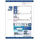 138OnlineShop/日本郵便レターパックライト360円 【10枚組】/00-2626