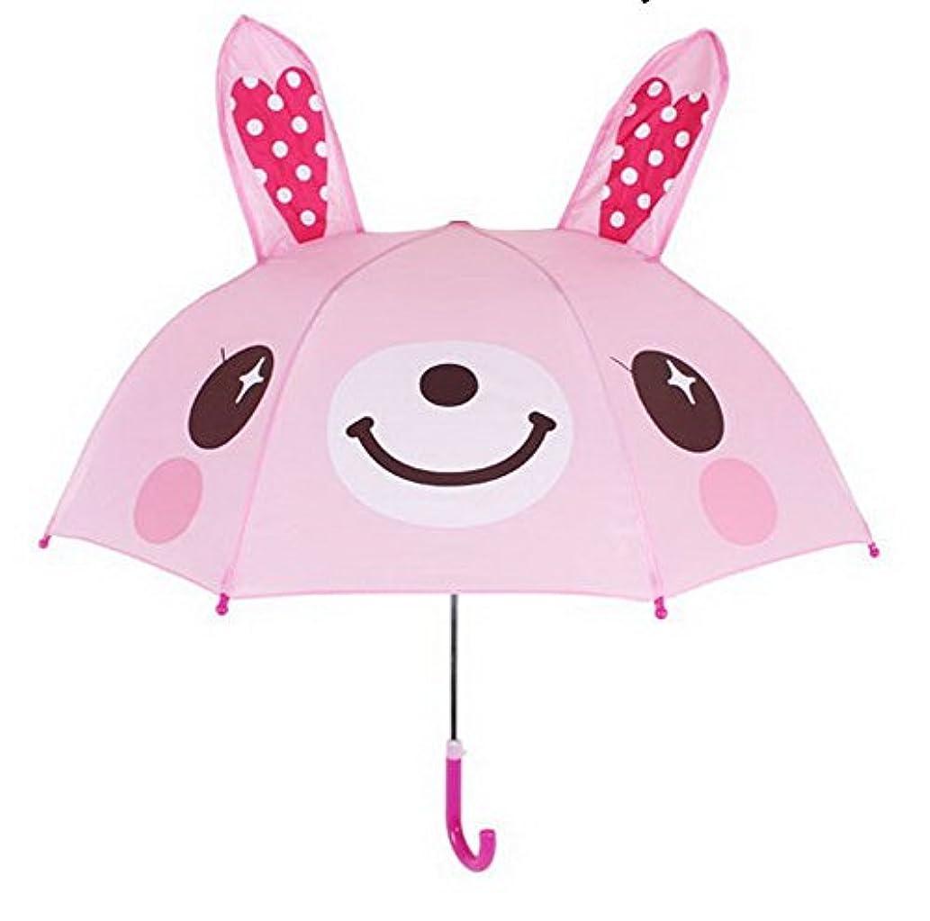概要エロチック輸送かわいいクリエイティブな漫画の子供の傘、かわいいウサギ