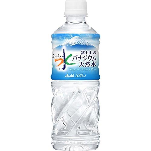 アサヒ飲料 おいしい水 富士山のバナジウム天然水 530ml×24本