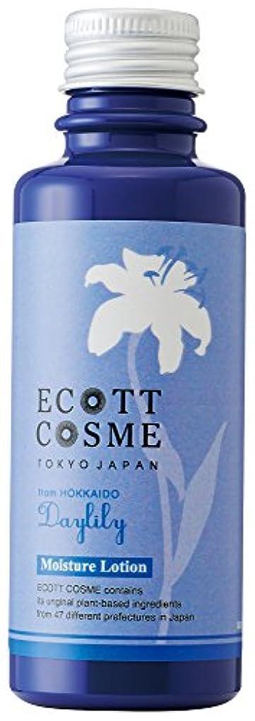 掻く染料発疹エコットコスメ オーガニック モイスチュアローション ユリ?北海道