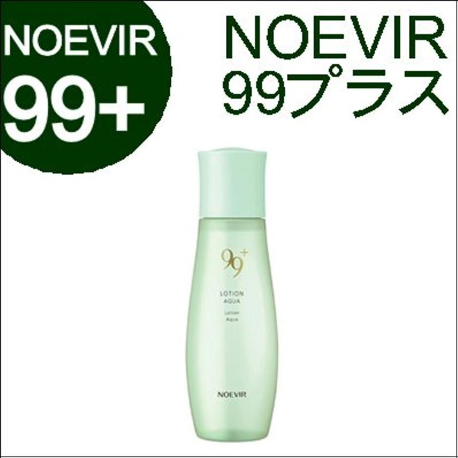 庭園石鹸シネウィノエビア 99プラス スキンローション(アクア) 160ml [並行輸入品]