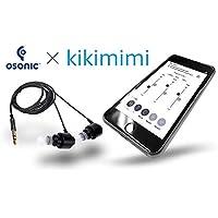 =耳が聞こえづらくなってきた方へ=【EZ-90S】空気伝導?骨伝導ハイブリッド方式の『両耳用イヤフォン』 会話支援の集音器アプリ「kikimimi キキミミ」付属