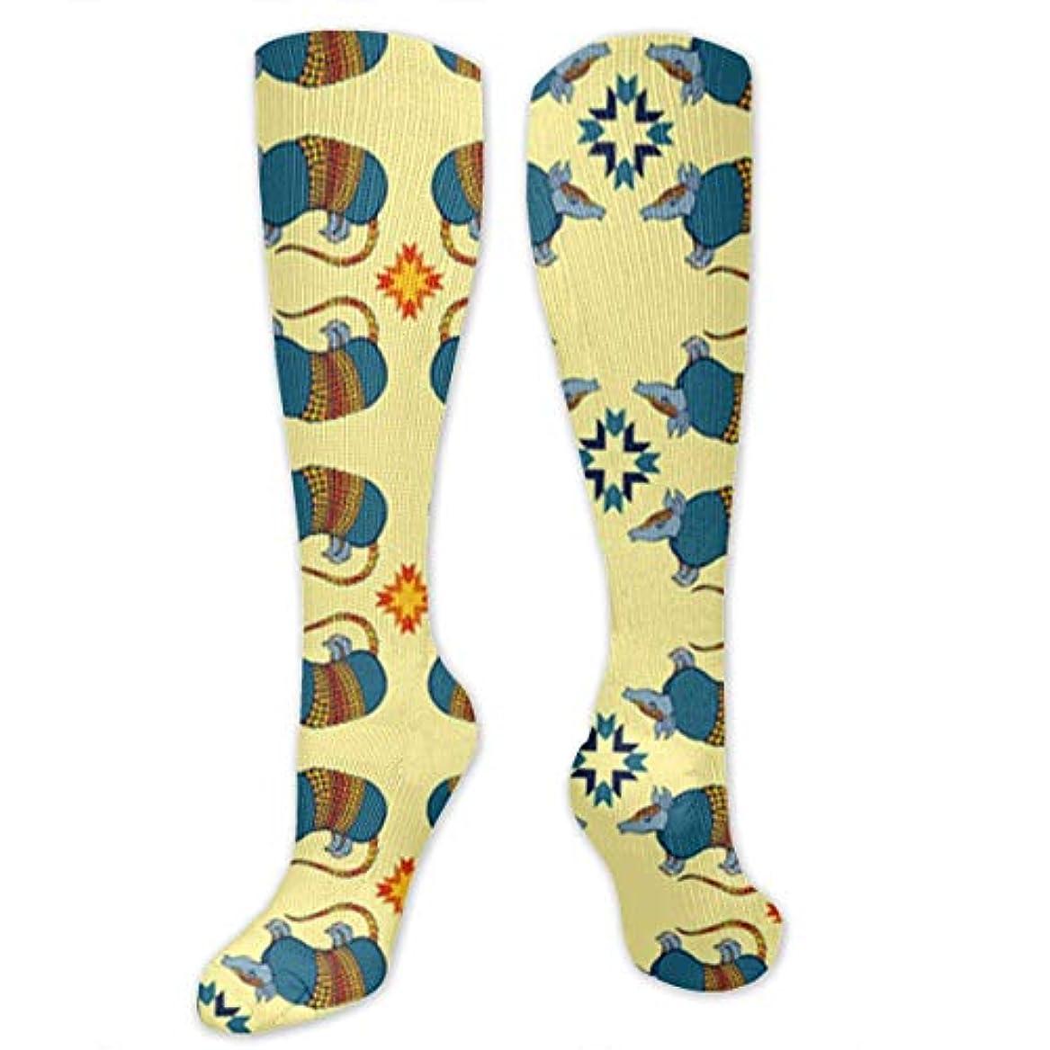 で合成北米靴下,ストッキング,野生のジョーカー,実際,秋の本質,冬必須,サマーウェア&RBXAA Southwestern Armadillo On Yellow Socks Women's Winter Cotton Long...