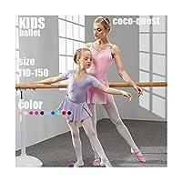 レオタード バレエ キッズ バレエ衣装 子供用 女の子 体操 ダンス 練習服 ステージ衣装 レッスン着 110 120 130 140 150cm