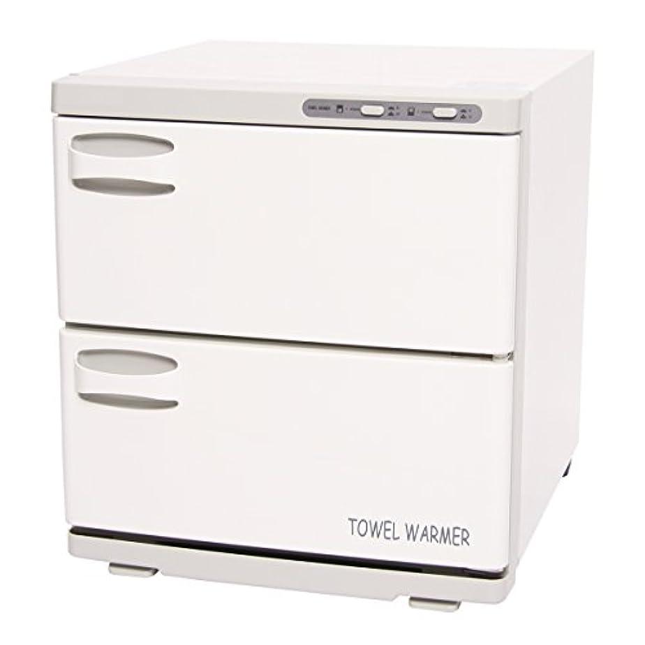 シェア配分比類なきタオルウォーマー 2ドア (横開き) 32L [ タオル蒸し器 おしぼり蒸し器 タオルスチーマー ホットボックス タオル おしぼり ウォーマー スチーマー 業務用 保温器 ]