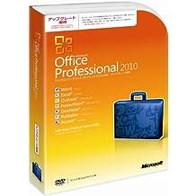 【旧商品】Microsoft Office Professional 2010 アップグレード優待 [パッケージ]