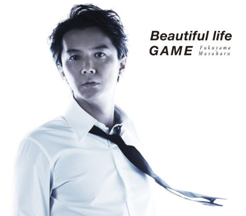 Beautiful life / GAME (初回限定 「Beautiful life」 Music Clip DVD付 盤) - 福山雅治