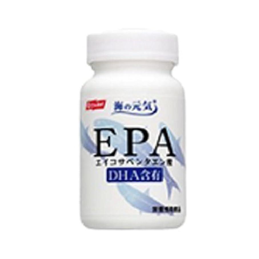 離す伝統的合わせて海の元気 EPA 120粒入(お試しセット)