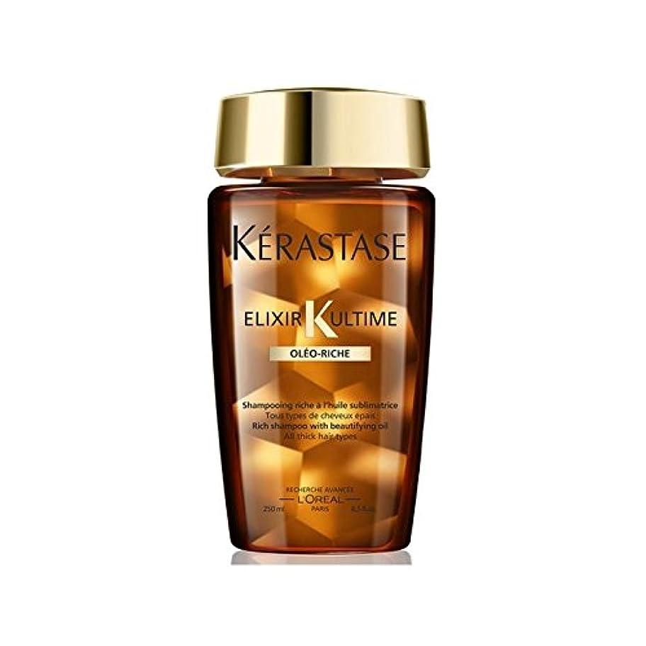 韓国語ボトル五月ケラスターゼエリクサーベインリッシュ(250ミリリットル) x4 - K?rastase Elixir Ultime Bain Riche (250ml) (Pack of 4) [並行輸入品]