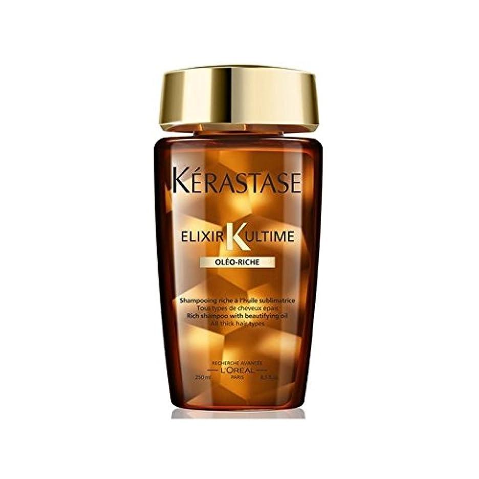 目立つに応じて動機K?rastase Elixir Ultime Bain Riche (250ml) - ケラスターゼエリクサーベインリッシュ(250ミリリットル) [並行輸入品]