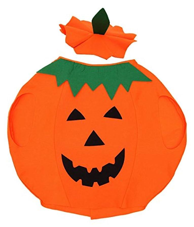 高原大声で卵(コ-ランド) Co-land 子供コスチューム 果物服 ハロウィン 仮装 かぼちゃ服 帽子付き コスプレ パーティー 演出 ステージ服 女の子 男の子 可愛い かぼちゃ