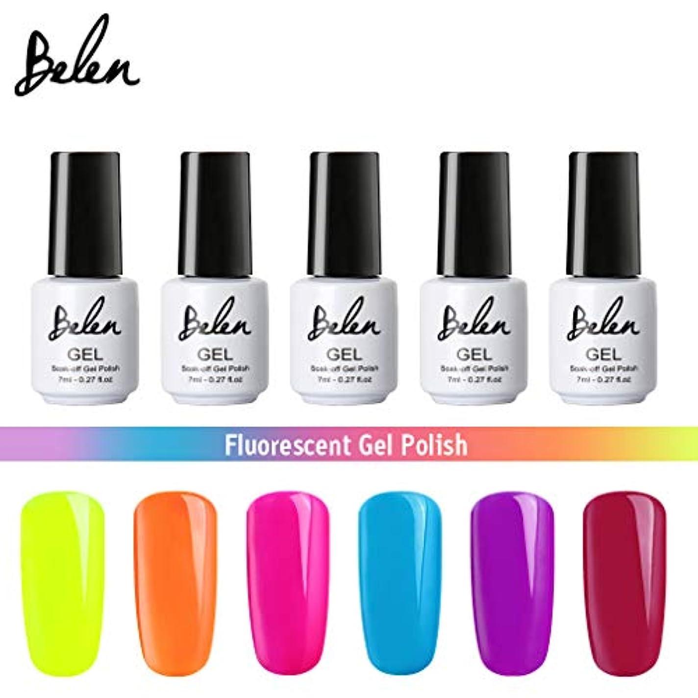 かる授業料時Belen ジェルネイル カラージェル 蛍光色カラージェル 全12色入り 7ml 【全6色選択可】