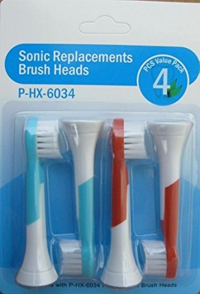 あさりヒール酔ったフィリップス  ソニッケア 対応 電動歯ブラシ キッズ HX6031/11互換品 HX6034  互換ブラシ4本入 ミニタイプ