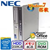 【中古デスクトップパソコン】NEC Mate MK32MB-F [PC-MK32MBZCF] -Windows7 Professional 32bit Core i5 3.2GHz 4GB 250GB DVD-ROM(B0608D096)