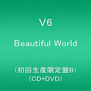Beautiful World(CD+DVD)(初回生産限定盤B)