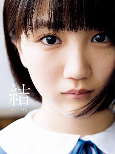 アンジュルム/カントリー・ガールズ 船木結 ファースト写真集 『 結 MUSUBU 』 発売日