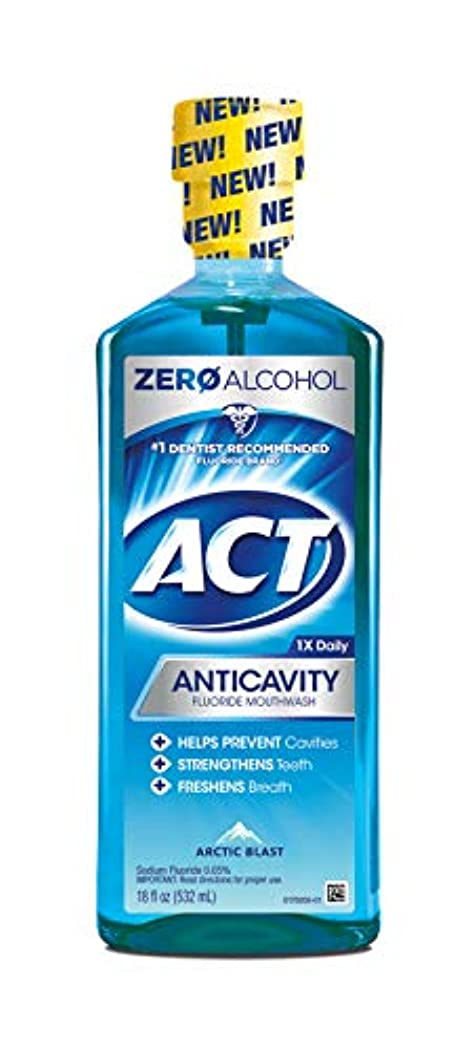 前投薬吐く必需品ACT 虫歯予防うがい薬、北極ブラスト、18オンス(2パック)