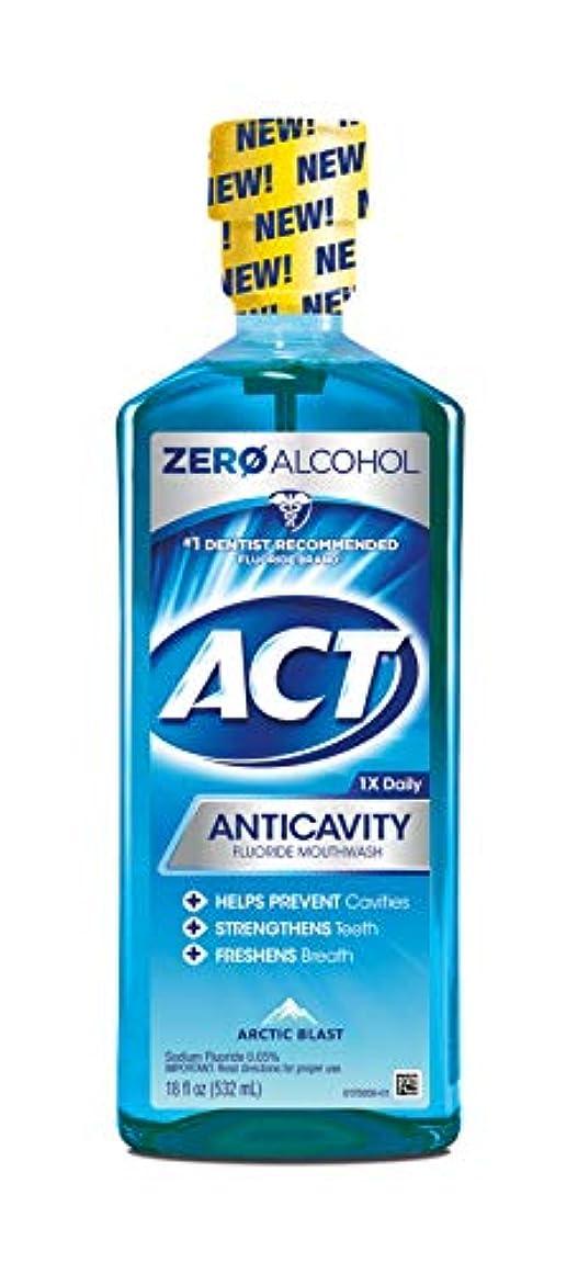 敬意を表する半円正午ACT 虫歯予防うがい薬、北極ブラスト、18オンス(2パック)
