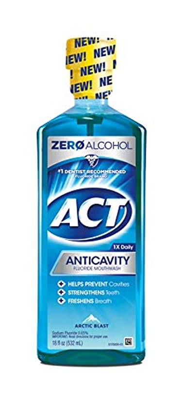 シビック無臭批評ACT 虫歯予防うがい薬、北極ブラスト、18オンス(2パック)