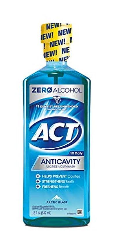 管理します二十しょっぱいACT 虫歯予防うがい薬、北極ブラスト、18オンス(2パック)