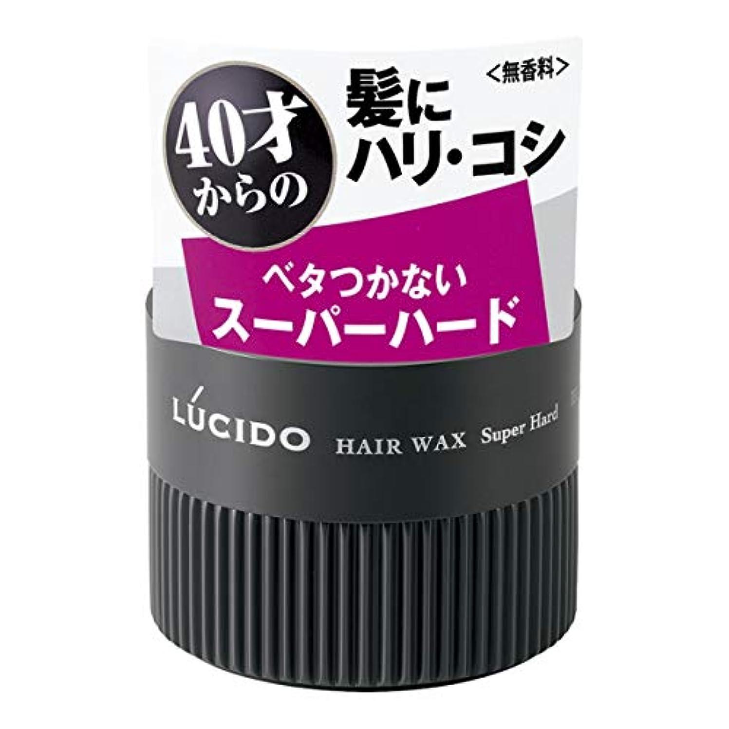 透ける顧問持続的LUCIDO(ルシード) ヘアワックス スーパーハード 80g