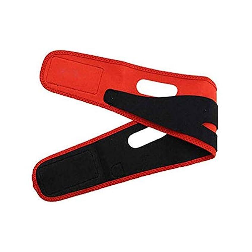 オートマトン辛い証明するHEMFV ファーミングストラップを持ち上げスキンケアチンファーミングベルトリフトリフティングフェイス (Color : Red)