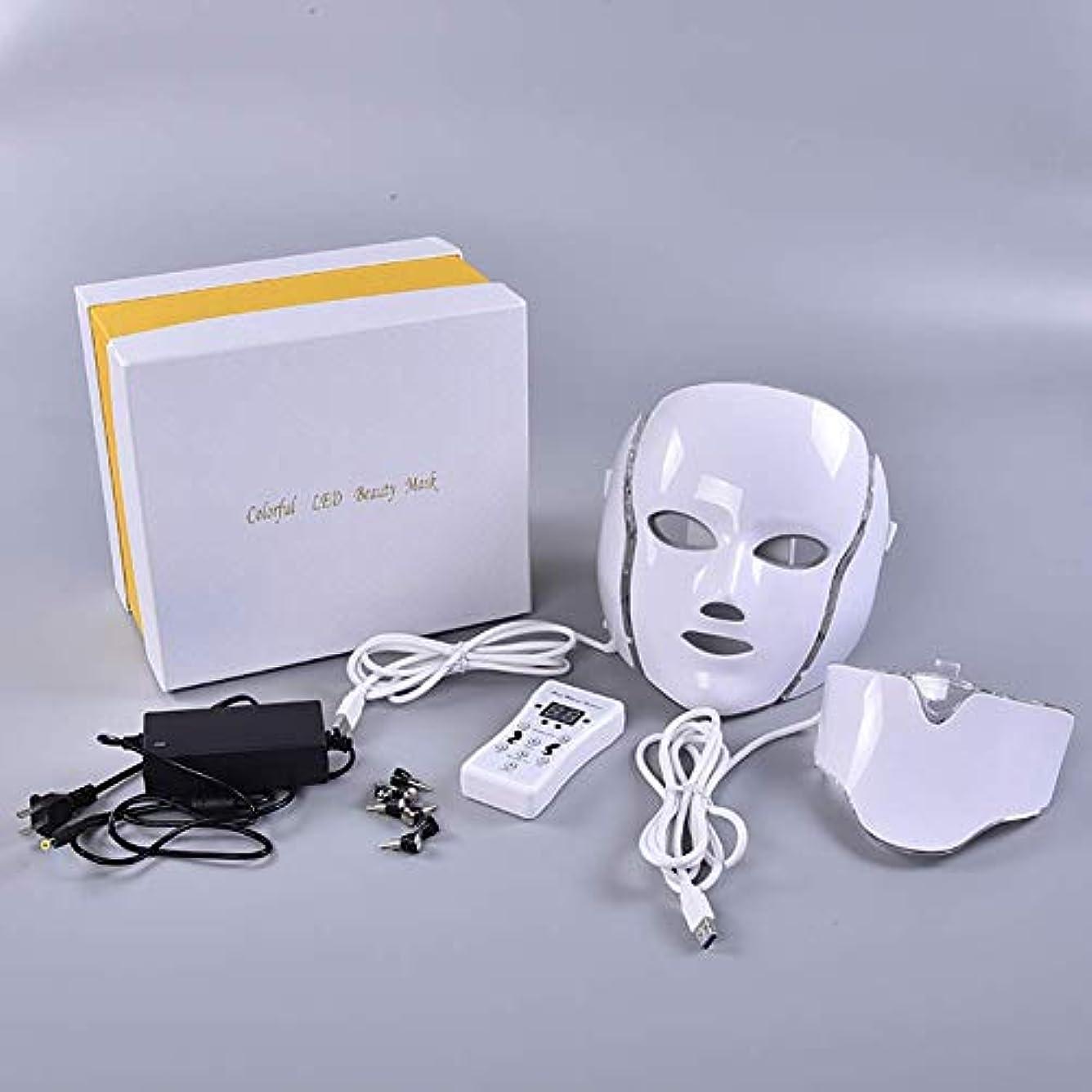Led肌光線療法器具、7色ledライト光子ネオン白熱フェイシャルライト肌の若返りledフェイスマスクケア治療美容