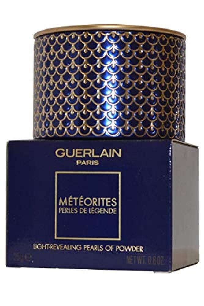 あらゆる種類のジョットディボンドンディーラーゲラン Meteorites Light Revealing Pearls Of Powder (Perles De Legende) 25g/0.8oz並行輸入品