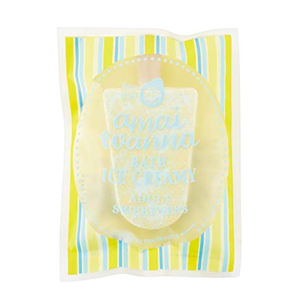 コットン乳剤簡略化するアマイワナSP バスアイスクリーミー 大人の甘美デザート60g(とろみのつく入浴料 メッセージ付 ギフト)