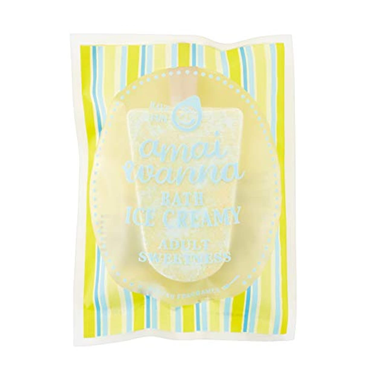 シーフードタブレット子供っぽいアマイワナSP バスアイスクリーミー 大人の甘美デザート60g(とろみのつく入浴料 メッセージ付 ギフト)