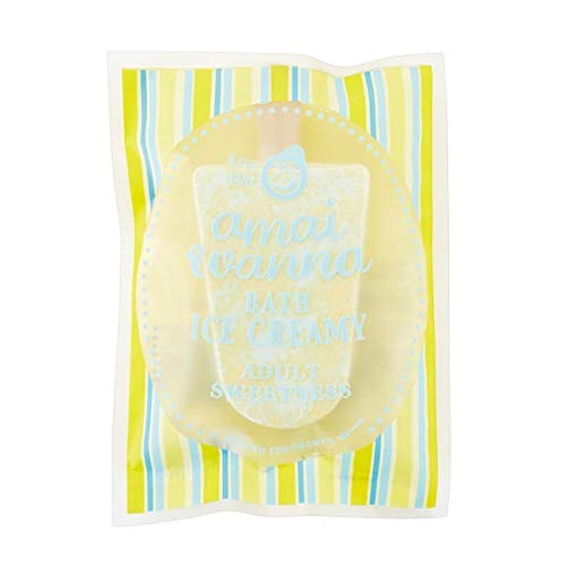 傷つきやすい不潔凍結アマイワナSP バスアイスクリーミー 大人の甘美デザート60g(とろみのつく入浴料 メッセージ付 ギフト)