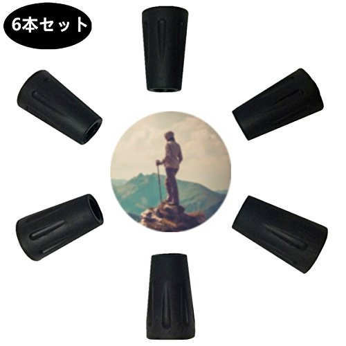 トレッキングポール登山用品ラバーキャップ (black6支)